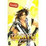 Tenryu---The-Dragon-Cycle---6