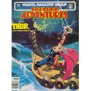 Bizarre-Adventures---32
