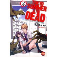tokyo-summer-of-the-dead-03
