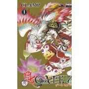 Gate-7---01