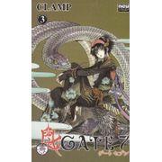 Gate-7---03