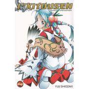 Ikkitousen---Segunda-Temporada---2