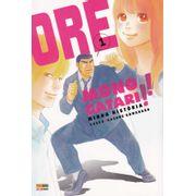 Ore-Monogatari-----01