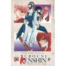 Rurouni-Kenshi---26