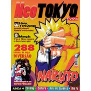 neo-tokyo-extra-003
