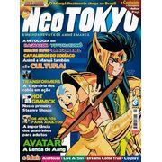 neo-tokyo-019