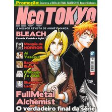 neo-tokyo-11