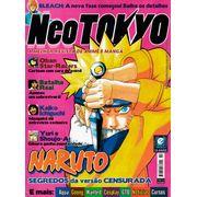 neo-tokyo-14