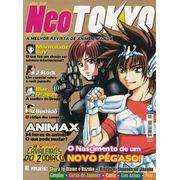 neo-tokyo-16