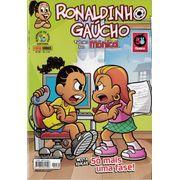 ronaldinho-gaucho-080