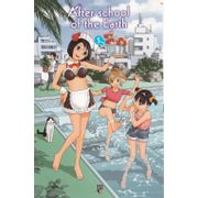 after-school-of-the-earth-05