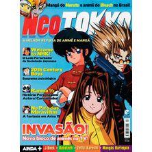 neo-tokyo-17