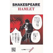 Shakespeare---Hamlet