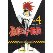 -manga-d-gray-man-04