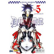 -manga-d-gray-man-05