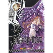-manga-d-gray-man-12