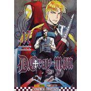 -manga-d-gray-man-17