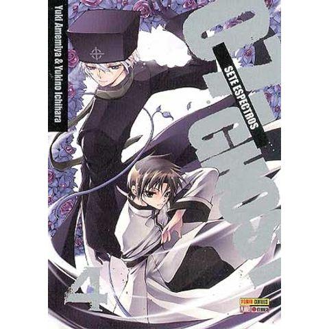 -manga-07-ghost-04