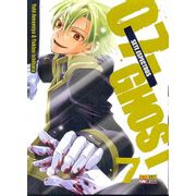 -manga-07-ghost-07