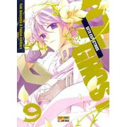 -manga-07-ghost-09