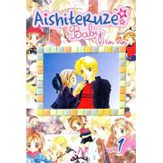 -manga-aishiteruze-baby-01