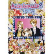 -manga-aishiteruze-baby-02