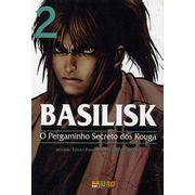-manga-basilisk-02
