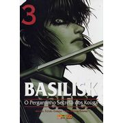 -manga-basilisk-03
