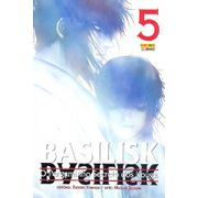 -manga-basilisk-05