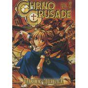 -manga-chrno-crusade-02