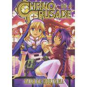 -manga-chrno-crusade-04