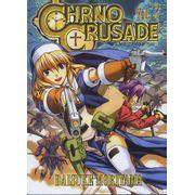 -manga-chrno-crusade-07
