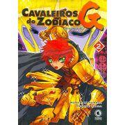-manga-Cavaleiros-do-Zodiaco-Episodio-G-02