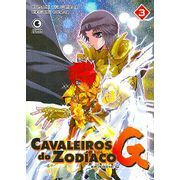 -manga-Cavaleiros-do-Zodiaco-Episodio-G-03