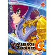 -manga-cavaleiros-do-zodiaco-episodio-g-12