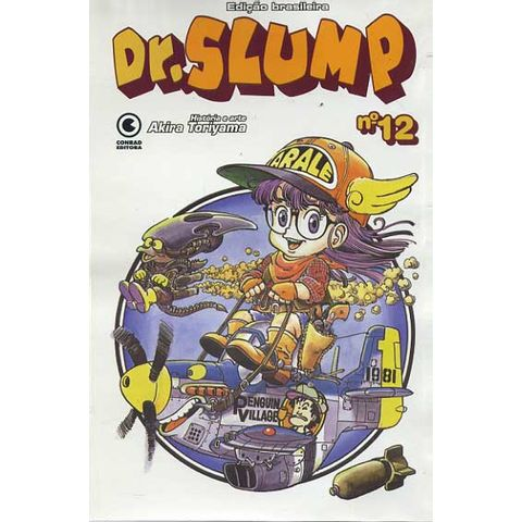 -manga-dr-slump-12