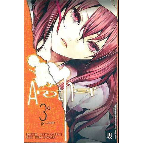 -manga-another-03