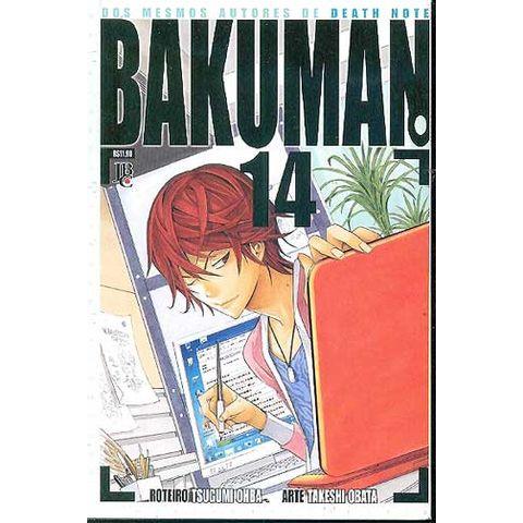 -manga-bakuman-14