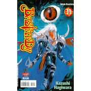 -manga-Bastard-11