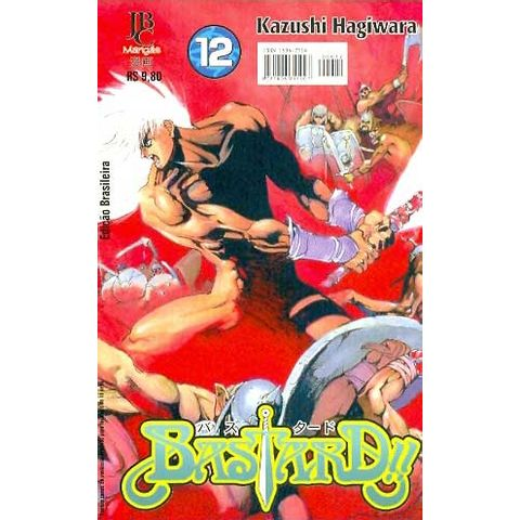 -manga-Bastard-12