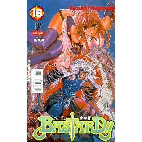 -manga-Bastard-16