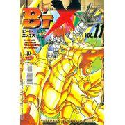 -manga-BtX-11