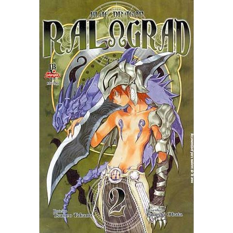 -manga-blue-dragon-ral-grad-2