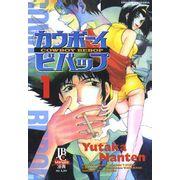 -manga-cowboy-bebop-01