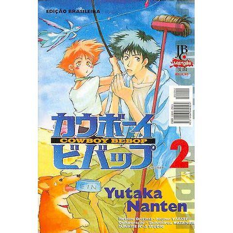 -manga-Cowboy-Bebop-02