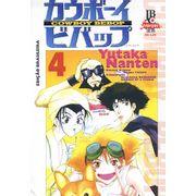 -manga-cowboy-bebop-04