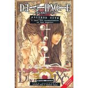 -manga-death-note-another-note