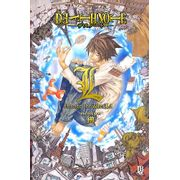 -manga-death-note-l-change-the-world