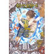 -manga-death-note-l-change-the-world