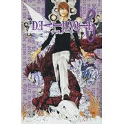 -manga-death-note-06
